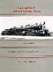 Encyclopedia of Western Railroad History - Arizona, Nevada, New Mexico, Utah book by Donald B. Robertson